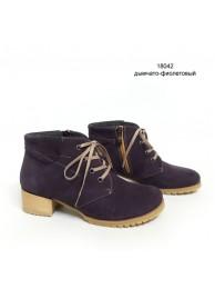 Ботинки  замшевые 18042