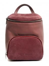 Рюкзак кожаный 10450