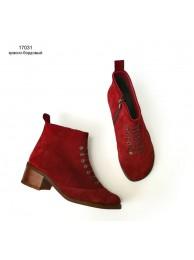 Ботинки  замшевые 17031