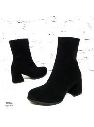 Ботинки  замшевые 18003-1