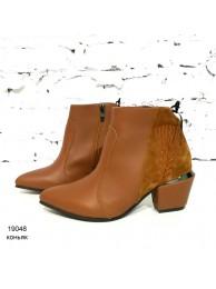Ботинки 19048