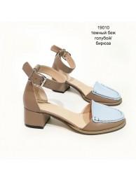 Туфли деленки 19010