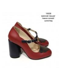 Туфли  кожаные 19008-2