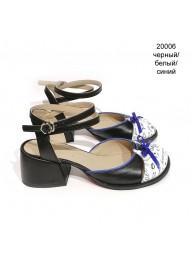Туфли  20006